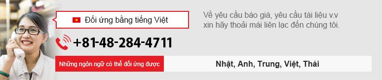 Về yêu cầu báo giá, yêu cầu tài liệu v.vxin hãy thoải mái liên lạc đến chúng tôi.